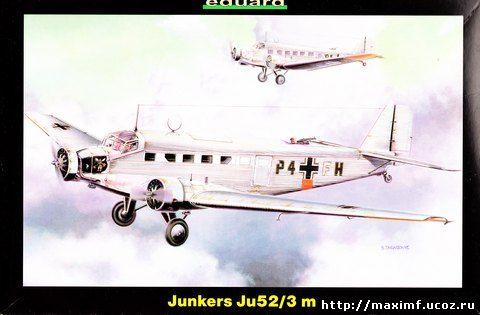 Схема сборки модели Junkers