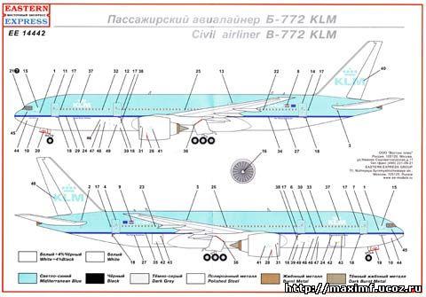Инструкция лаконична- схема